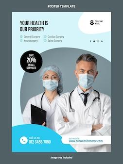 Modelo de pôster e panfleto de saúde médica
