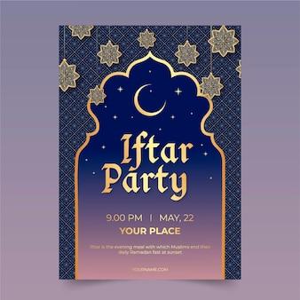 Modelo de pôster iftar plano