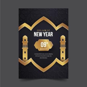 Modelo de pôster islâmico vertical de estilo papel de ano novo