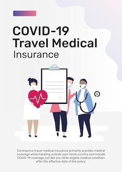 Modelo de pôster para seguro médico de viagens covid-19