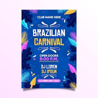 Modelo de pôster plano de carnaval brasileiro