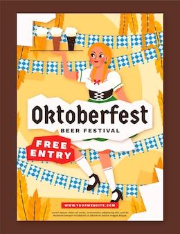 Modelo de pôster vertical da oktoberfest de desenho animado