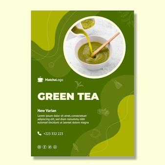 Modelo de pôster vertical de chá matcha