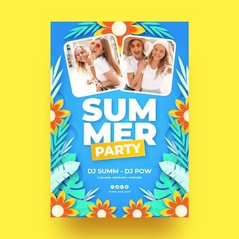 Modelo de pôster vertical de estilo papel de festa de verão com foto