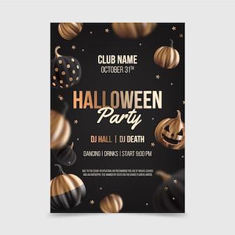 Modelo de pôster vertical de festa de halloween realista