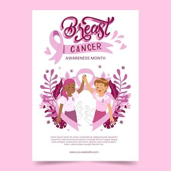 Modelo de pôster vertical desenhado à mão para o mês de conscientização do câncer de mama