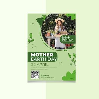 Modelo de pôster vertical do dia da mãe terra