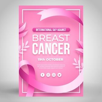 Modelo de pôster vertical do dia internacional gradiente contra o câncer de mama