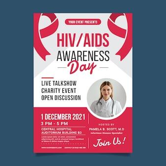 Modelo de pôster vertical do dia mundial da aids