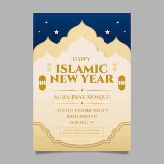 Modelo de pôster vertical islâmico de estilo de papel de ano novo