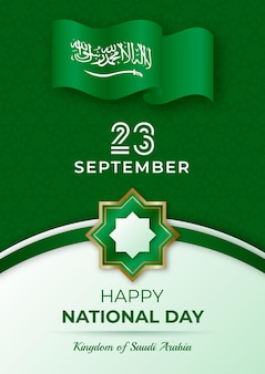 Modelo de pôster vertical realista para o dia nacional da saudita