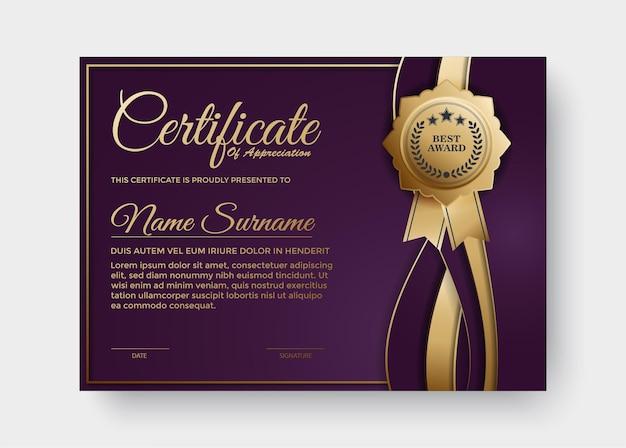 Modelo de prêmio de certificado roxo elegante