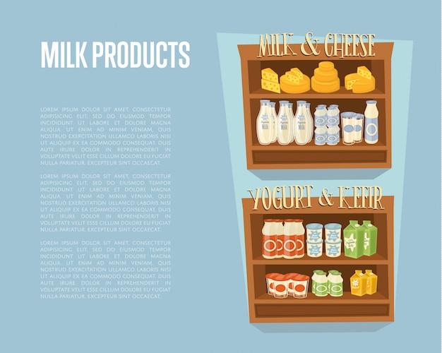 Modelo de produtos de leite com prateleiras de supermercado