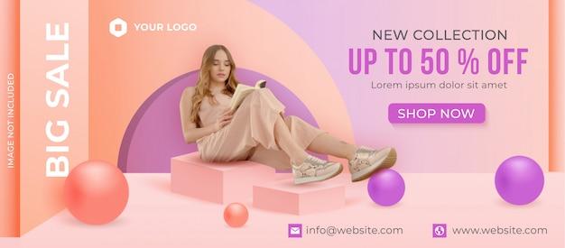 Modelo de promoção de banner de grande venda