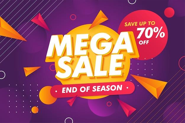Modelo de promoção de banner de mega venda de oferta especial
