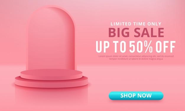 Modelo de promoção de banner de venda premium
