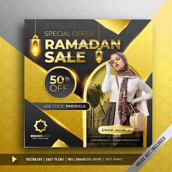 Modelo de promoção de banner quadrado quadrado de venda de ramadã de luxo
