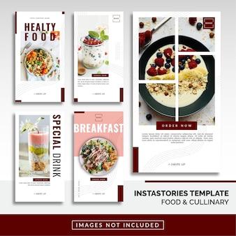 Modelo de promoção de histórias de comida e culinária no instagram