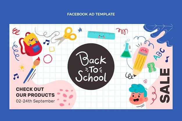 Modelo de promoção de mídia social de volta às aulas