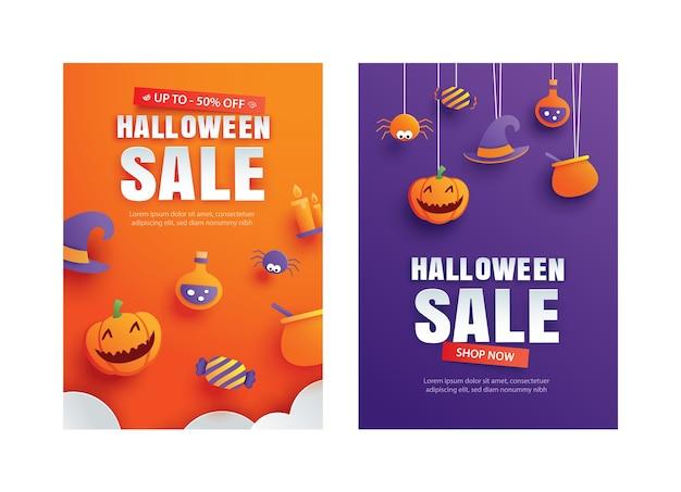 Modelo de promoção de venda de halloween com design de elementos de arte em papel.