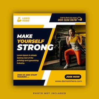 Modelo de publicação do instagram de mídias sociais de treino de fitness e ginásio