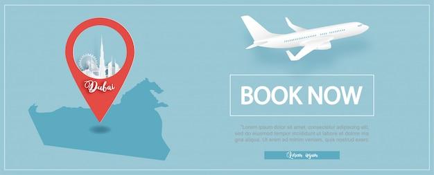 Modelo de publicidade de voo e bilhete com localização de ponto de pino de cidade de mapa de dubai
