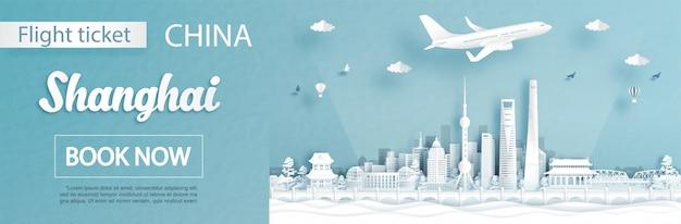 Modelo de publicidade de voo e bilhete com viagens para xangai, conceito de china e monumentos famosos