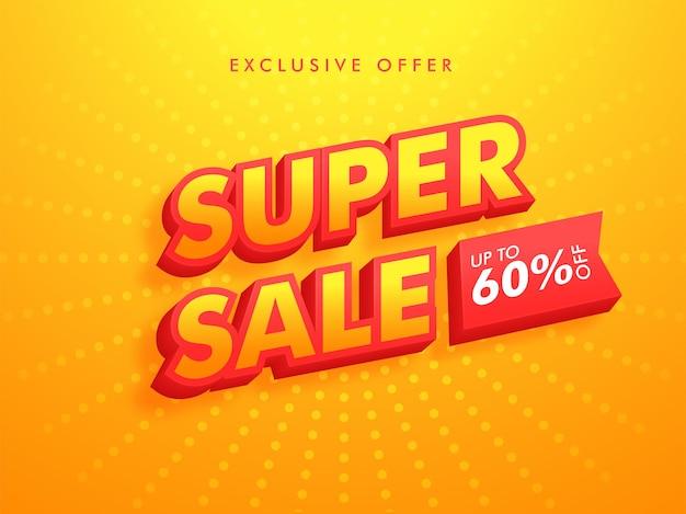 Modelo de quadrado de conceito de super venda