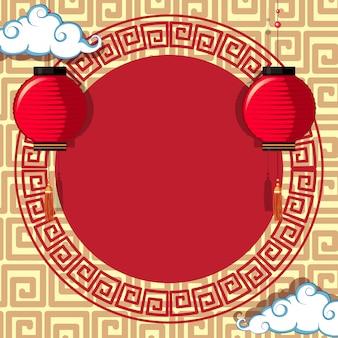 Modelo de quadro redondo com padrões chineses