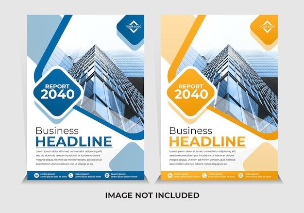 Modelo de relatório anual moderno azul de vetor premium