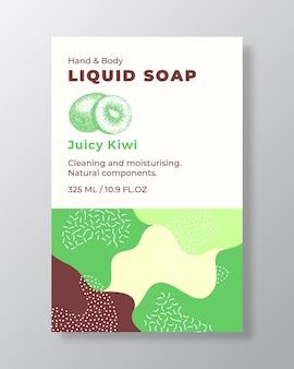 Modelo de rótulo de embalagem de sabonete líquido