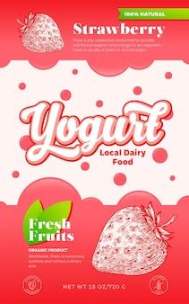 Modelo de rótulo de iogurte de frutas e bagas. layout de design de embalagens de leite de vetor abstrato. banner de tipografia moderna com bolhas e fundo de silhueta de desenho de morango desenhado à mão. isolado.