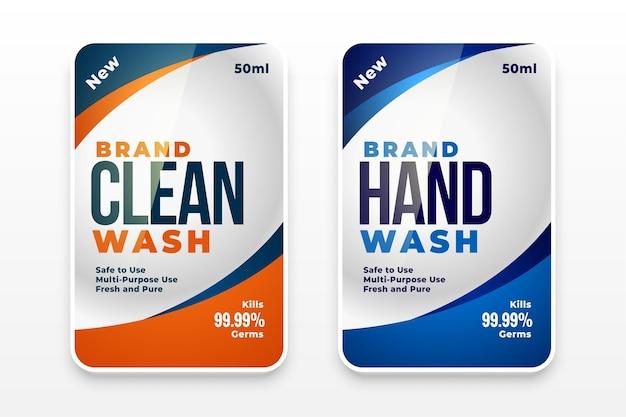 Modelo de rótulos de detergente e líquido para lavagem à mão