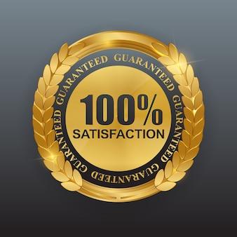 Modelo de satisfação de rótulo 100 ouro abstrato.