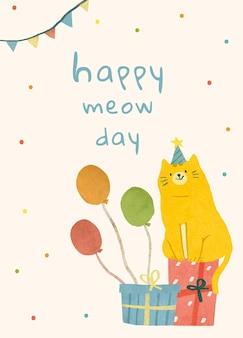 Modelo de saudação de aniversário com ilustração de gato
