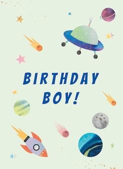 Modelo de saudação de aniversário de galáxia para menino