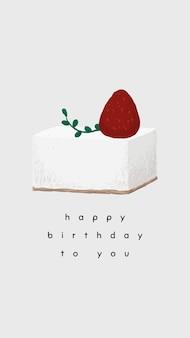 Modelo de saudação de aniversário online com bolo fofo e texto de desejos