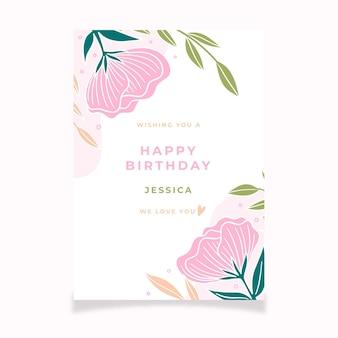 Modelo de saudação de feliz aniversário