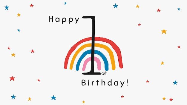 Modelo de saudação de primeiro aniversário com ilustração de arco-íris