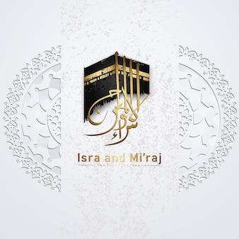 Modelo de saudação islâmica elegante e futurista