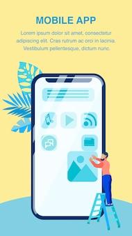 Modelo de serviço de criação de programa para celular