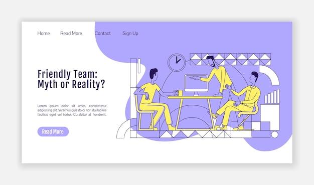 Modelo de silhueta plana de página de destino de equipe amigável