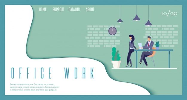 Modelo de site ou página de destino. trabalho de escritório da empresa de negócios