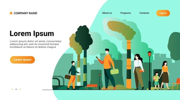 Modelo de site, página de destino com ilustração de cidadãos usando máscaras para proteção contra poluição e ar empoeirado