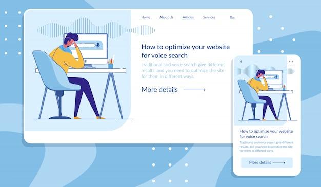 Modelo de site responsivo de pesquisa por voz no site