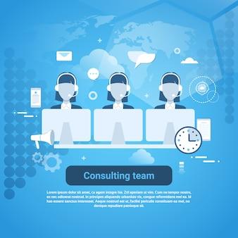 Modelo de suporte técnico de equipe de consultoria banner da web com espaço de cópia