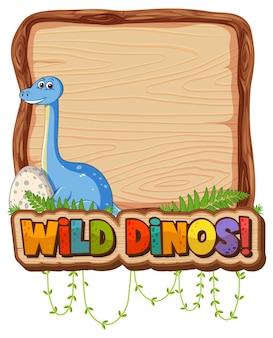Modelo de tabuleiro vazio com dinossauro fofo em fundo branco