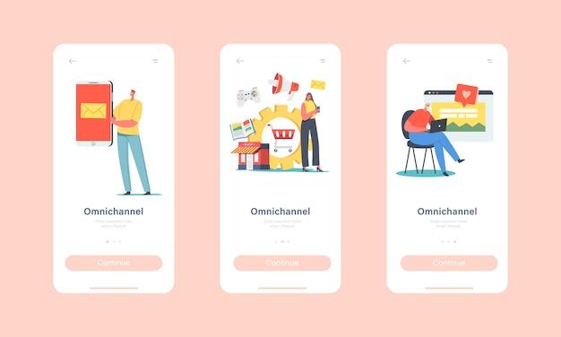 Modelo de tela integrada da página do aplicativo móvel omnichannel. diversos canais de comunicação, marketing digital, compras online. personagens usam e-mail, conceito de mídia social. ilustração em vetor desenho animado