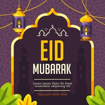 Modelo de texto eid mubarak