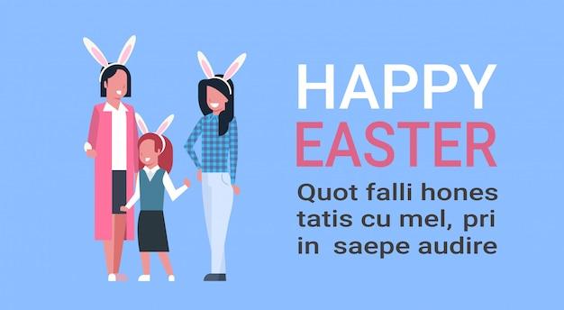 Modelo de texto feliz páscoa com grupo de mulheres família comemorando férias de primavera desgaste coelho orelhas